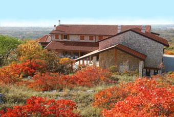 Vista del centro visitatori
